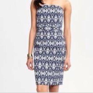 NWT. Gorgeous Strapless Dress by Banana Republic
